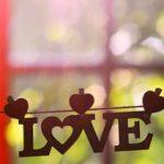 День Святого Валентина — Любовь и печеньки